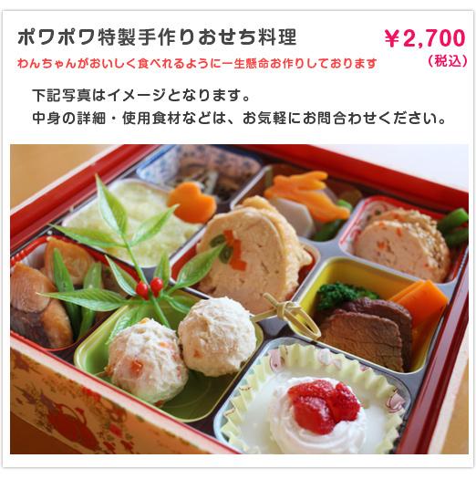 20161118blog.jpg