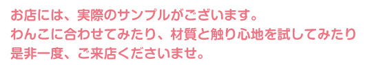 maigofuda_img9.jpg