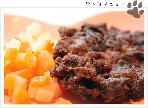 new_menu7.jpg