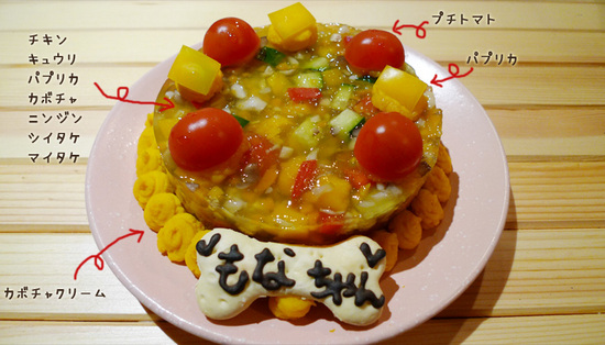cake20150513.jpg