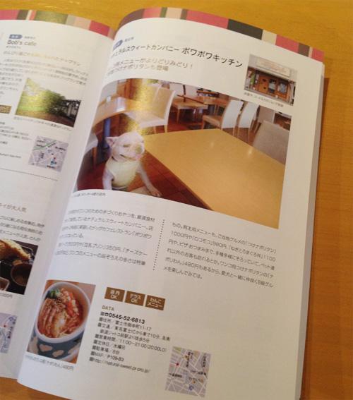 blog201403_img4.jpg