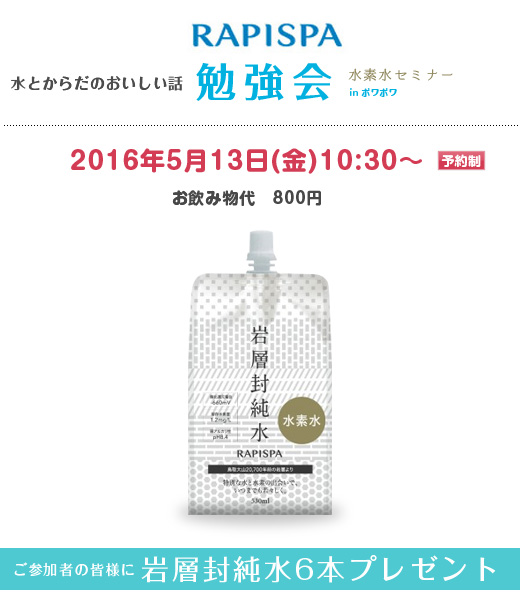 blog201604_1.jpg