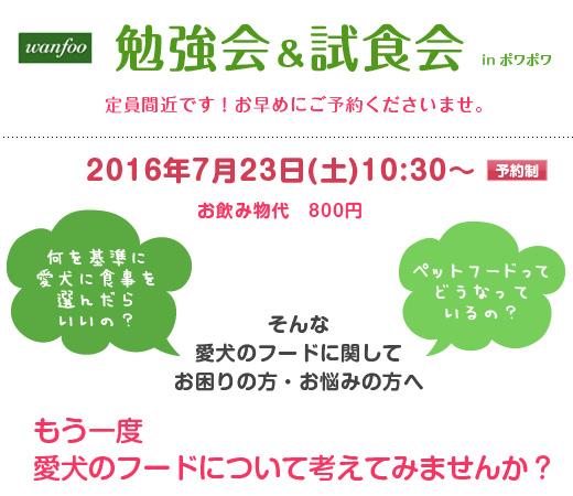 blog201606_1.jpg