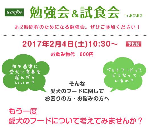 blog201612_1.jpg